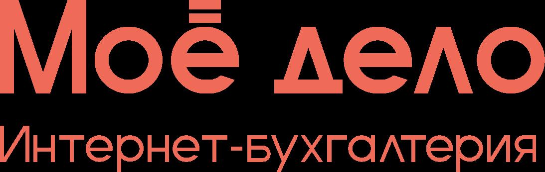 Логотип «Моё дело»